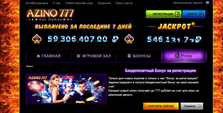 Стратегия в blackjack video or table